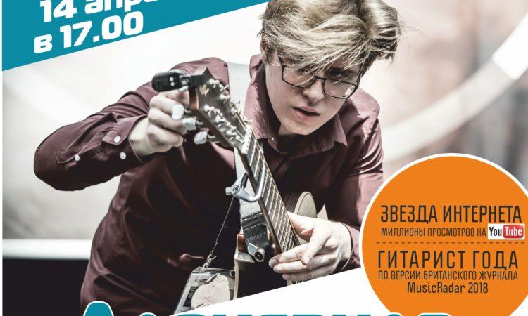 volshebnaya-gitara