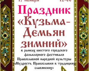 kuzminki-1