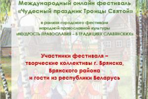 2020-06-04_11-55-26