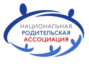 nacionalnaja_roditelskaja_associacija