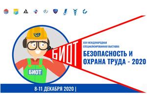 biot-2020