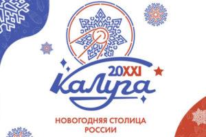 noviy_god-660x400